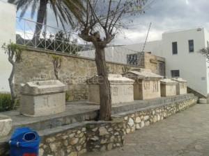 Museums on Paros