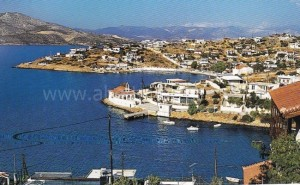 Salamina travel Greece