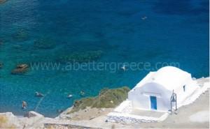 Amorgos accommodation Cyclades Greece