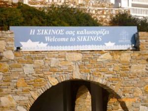 Sikinos island, Greece
