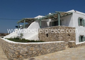2 Bedrooms, Villa, Vacation Rental, 2 Bathrooms, Listing ID 1124, Koufonisi, Greece,