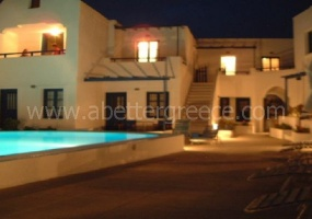 1 Bedrooms, Apartment, Vacation Rental, 1 Bathrooms, Listing ID 1191, Santorini, Greece,