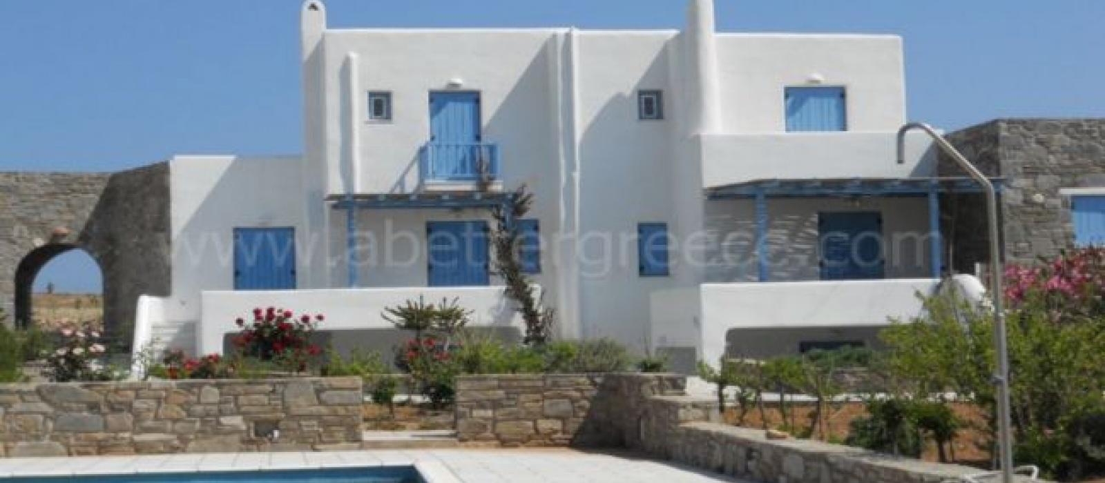 Paros, villas, houses, real estate, holidays, Greek islands, vacations, guide